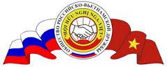 Đại hội Hội hữu nghị Việt – Nga thành phố sẽ diễn ra giữa năm 2017